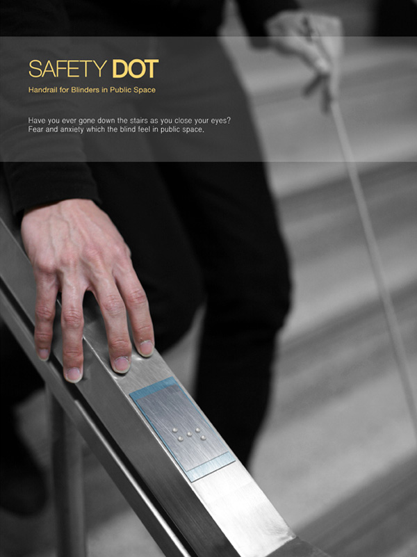 Safety Dot – Braille Indications For Staircase Handrail by Monocomplex & Hwang Jungjoon