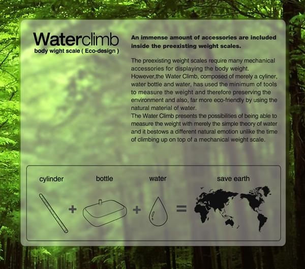 water_climb