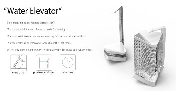 water_elevator