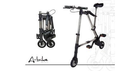 A-Bike – Folding Bicycle by Daka Design