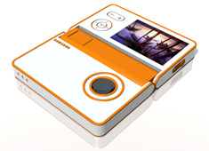 FlapCam - Folding Digital Camera by Matthias Lange