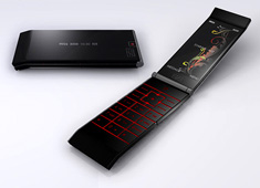 Dark Label Retroxis Phone by Lim Sze Tat