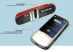 Lazy Thumb - Voice Activated Cell Phone by Koo Ho Shin