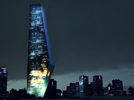 The Tallest Tower In Latin America