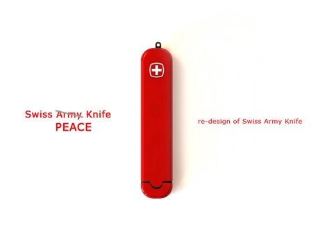 John Lennon's Swiss Army Knife