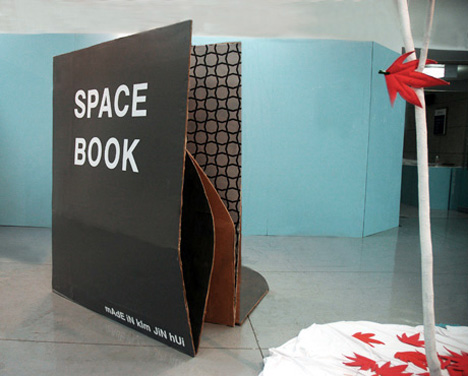 Really Big Pop-up Book