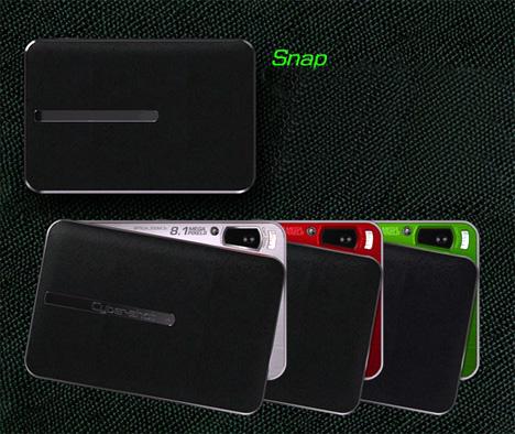 Sony Cybershot Snap Is Leathery
