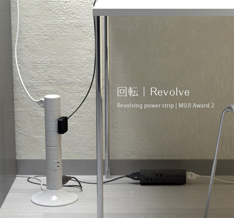 Revolve Power Strip