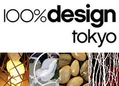 100tokyo2008_layout