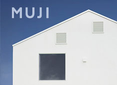 Kengo Kuma Houses for Muji