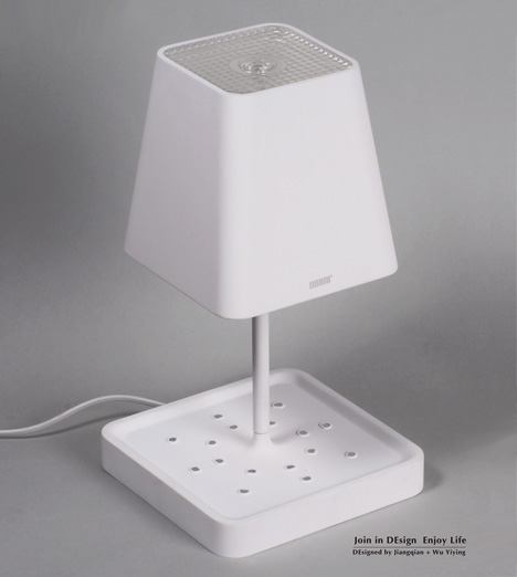 joinin_lamp