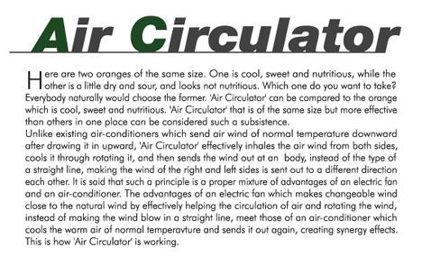 air_circulator