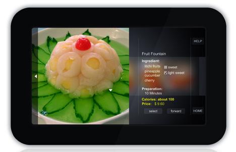Aygness Digital Menu For Restaurants by Yeli Tong