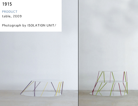 1915 Thin Steel Bar Table by Teruhiro Yanagihara of Isolation Unit 02