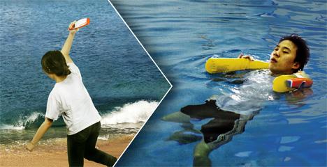 Rescue Stick, Lifesaving Float by Sungjoon Kim, Jangwoon Kim, Sook-kyung Lee & Keunhwan Pack 2