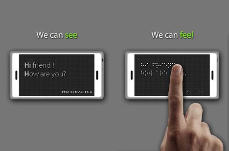 universal_phone2