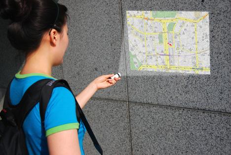 Maptor – Map and Projector Device by Jin-sun Park and Seonkeun Park