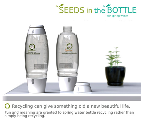 Seeds In The Bottle - Recycled PET Bottle Pots by Yun Hwan Sung
