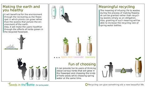 seedbottle2