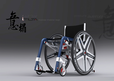iTilta Structure Designed Power Wheelchair by Gu JiaWei