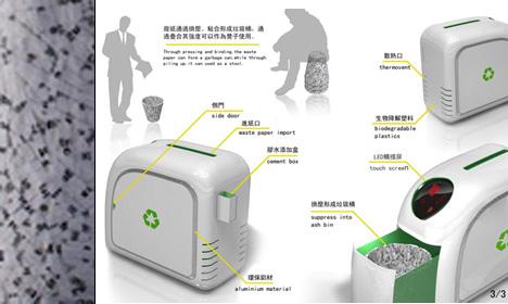 recyclebin21