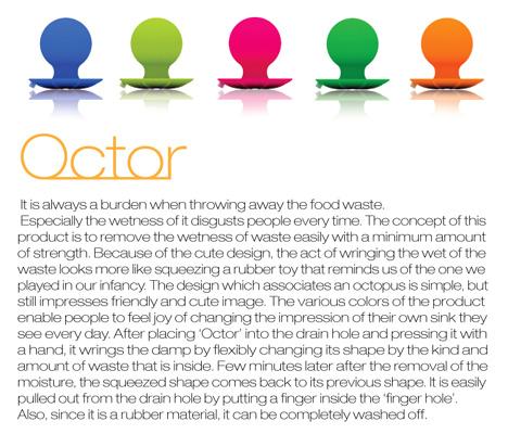 octor3