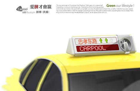 carpool3