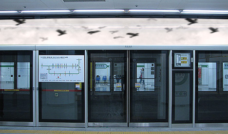 Motion Graphic In Seoul Metro by Changhee Kang