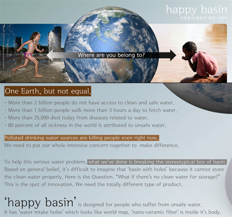 happy_basin