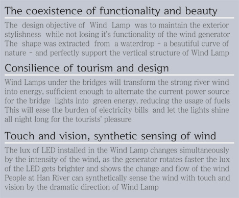 windlamp4