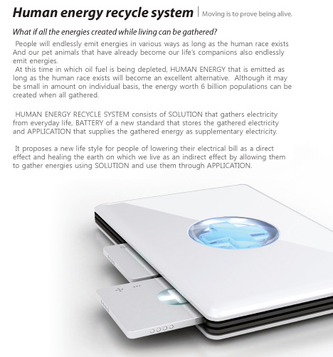 Human Energy Recycle System by Choi Hyung-Suk  & Yun Jung-Sik
