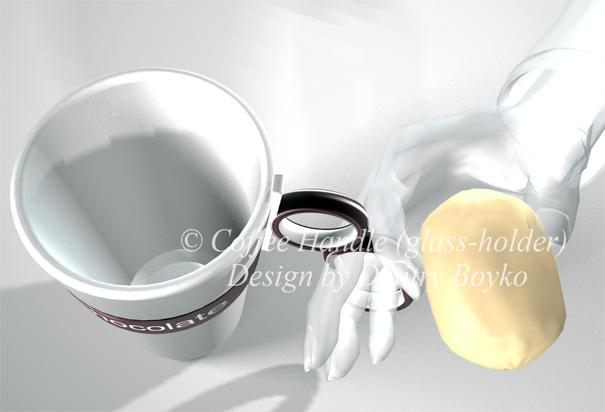 cup_handle2