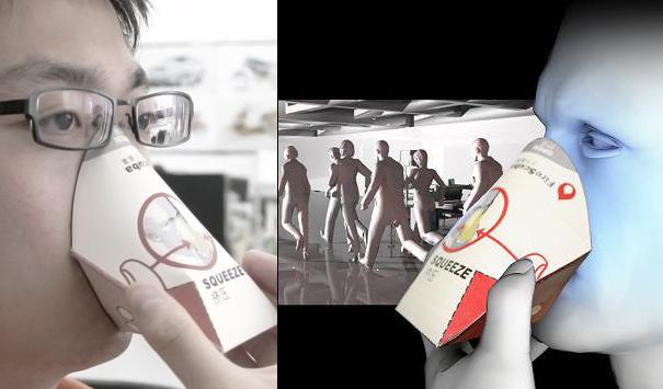 Firescuba Smoke Protection Inhaler by Dang Jingwei