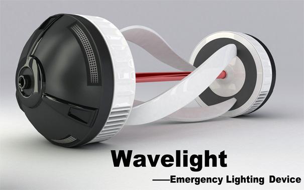 Wavelight by Zhang Yakun, He Siqian, Zhu Ningning, Chen Chen & Mu Zhiwei