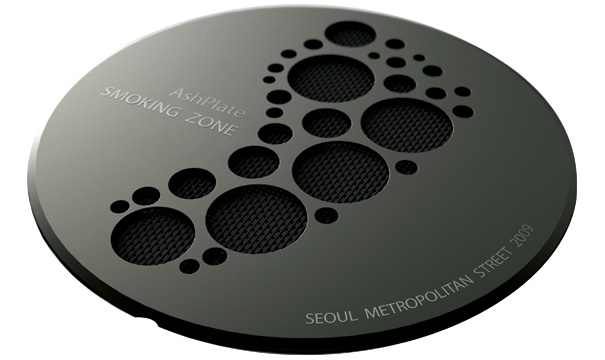 AshPlate Public Ashtray for Smoking Zones by Kang Kyeyoung