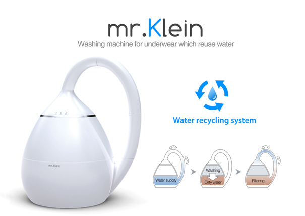 Mr Klein the underwear washing machine by Yoon Kisang