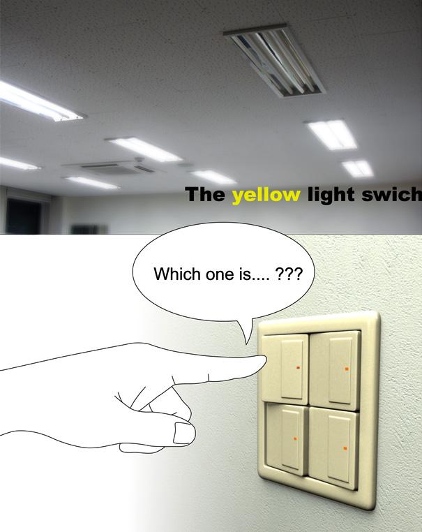 yellow_switch
