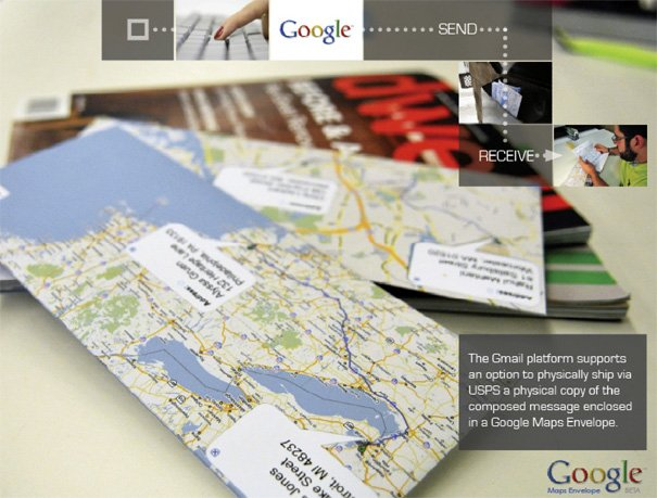 google_mail3
