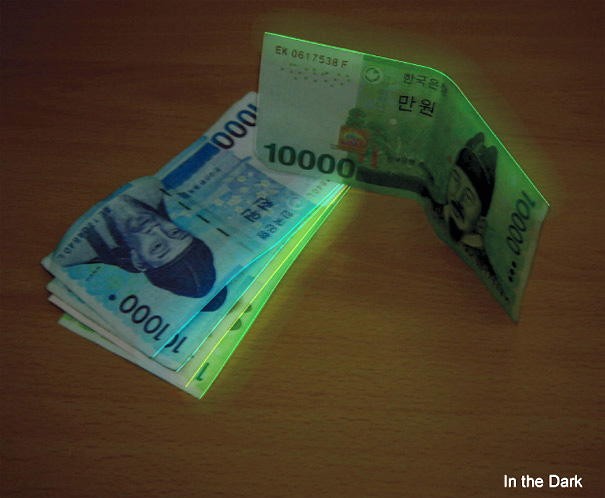 Luminous Paper Money by Jaesik Heo, Hojoon Lim & Dahaeng Lim