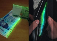 Money Honey, Glows In The Dark!