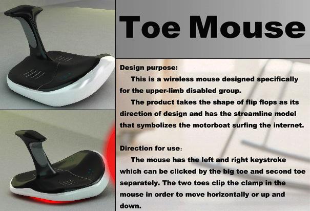 toe_mouse2