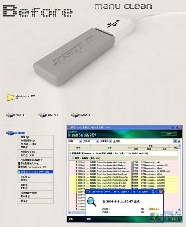 USB_protector4
