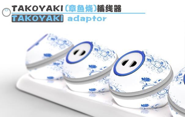 Takoyaki Plug Thread by Wang Ning