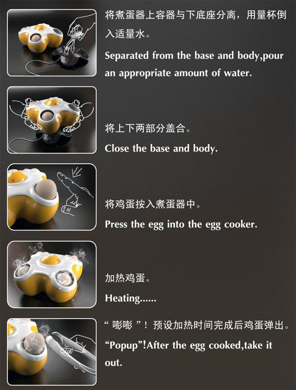 egg_toaster3