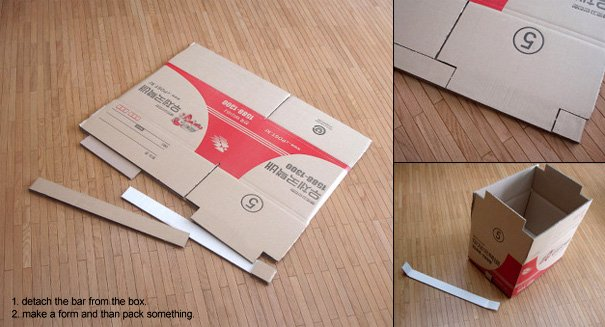 No More Tape And Scissors – Packaging Box by Jaesik Heo