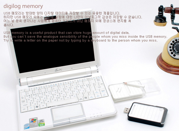 Digilog Memory – USB Stick With Notepad by Soon-won Kim