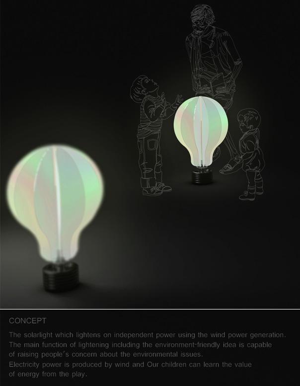 pinwheel_light