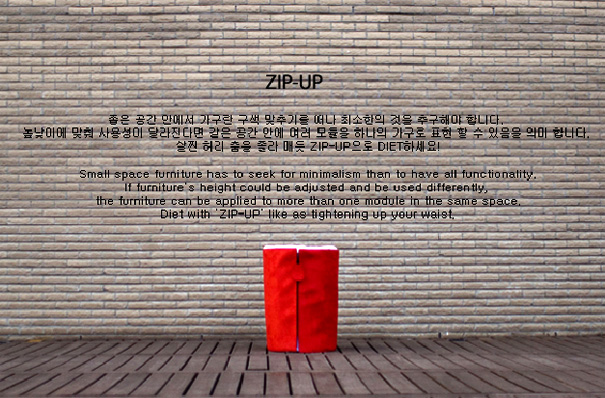 Zip-Up Chair by Kim In-bo