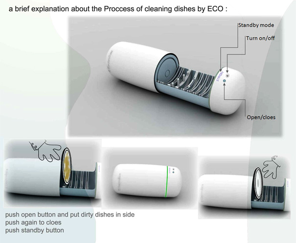 eco_cleaner3