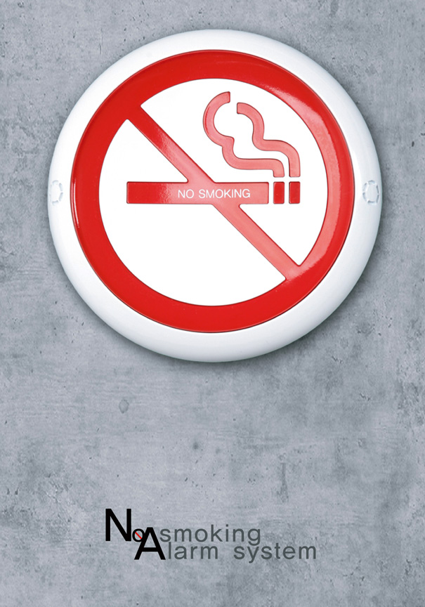 No-Smoking Alarm System For Public Spaces by Jin Ho Kim